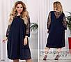 Платье вечернее трапеция фукра с блеском+флок 48-50,52-54,56-58, фото 2