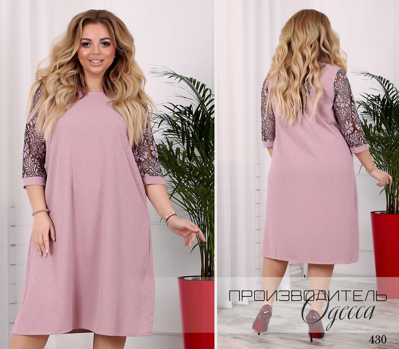 Платье вечернее трапеция фукра с блеском+флок 48-50,52-54,56-58