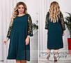 Платье вечернее трапеция фукра с блеском+флок 48-50,52-54,56-58, фото 3