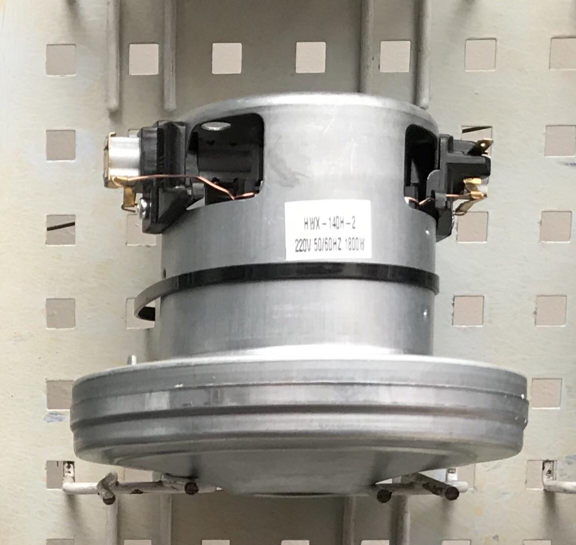 Двигатель пылесоса HWX-140H-2 1800 Вт (127*132)
