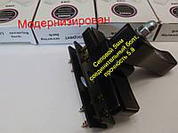 Блокиратор вскрытия окна EMN05-DBr-M, 4шт.