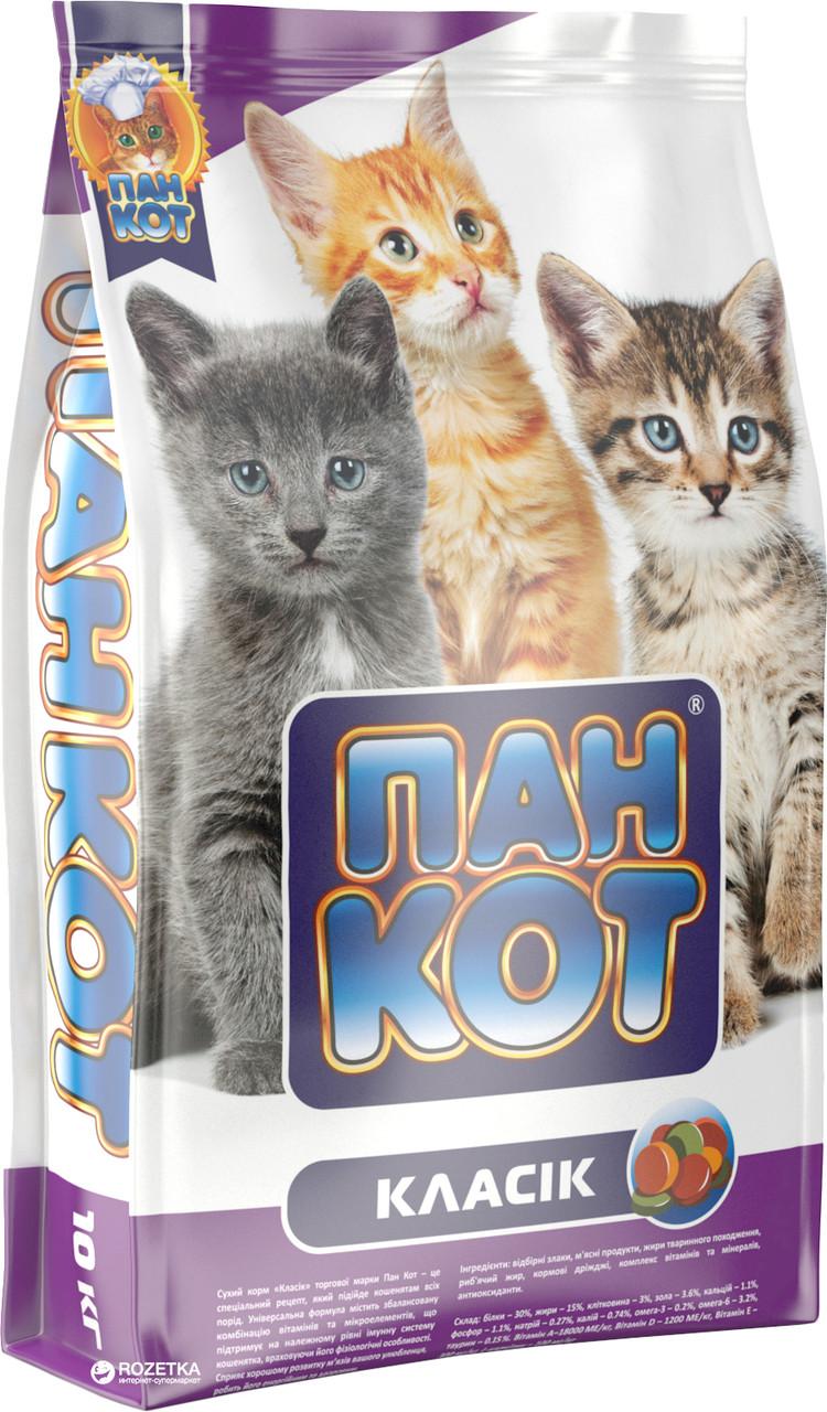 ПАН КОТ КЛАССИК, Сухой корм для котят, 10 кг