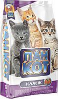 ПАН КОТ КЛАССИК, Сухой корм для котят, 10 кг, фото 1