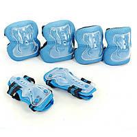 Защита детская наколенники налокотники перчатки SK-4679B