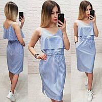 Платье с длинным рюшем на груди арт.163 , цвет синий в полоску