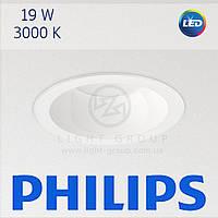Светодиодный врезной даунлайт PHILIPS DN140B LED20S/830 PSU WR IP54 PI6