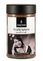 Кофе GiaComo il Caffe Italiano растворимый 200 гр. Польша