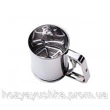 Кружка-сито для борошна з нержавіючої сталі 9,5х10см Empire 9748