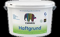 Caparol Haftgrund 12,5л. Адгезионная грунтовка под дисперсионные и силикатные покрытия.