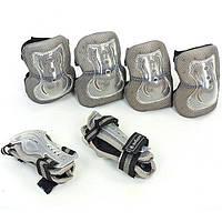 Защита для роликов (наколенники налокотники перчатки) детская SK-4679GR
