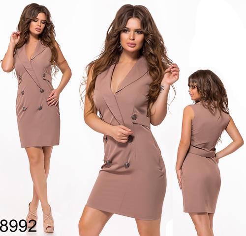 Летнее женское платье с пуговицами (бежевый) 828992