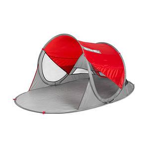 Уценка! Палатка пляжная Spokey Stratus 922274 (original) 190x120x90 см, УФ защита, тент, навес