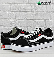 Кеды в стиле Vans Old Skool - Тренд 2019р!