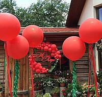 """Воздушные шары гиганты, набор 25 шт латексные, цвет красный пастель 31""""-80см Италия"""