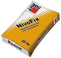 Смесь для приклейки утеплителя НивоФикс 25 кг