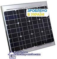 Сонячна панель Kvazar KV-20/12M