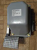 Перемикач ПН-741