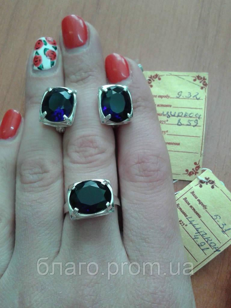 Серебряный комплект с большим камнем серьги и кольцо женский