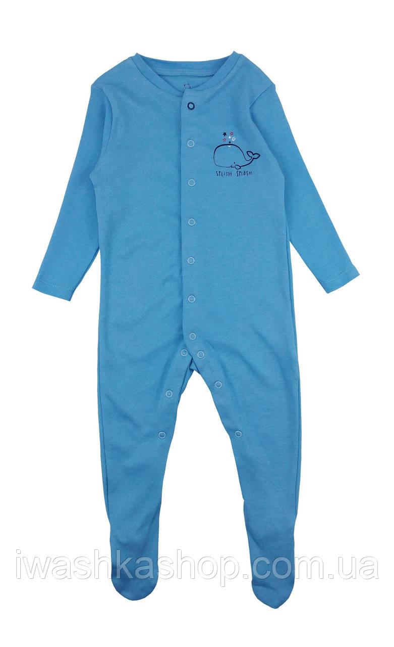 Голубой хлопковый человечек, пижама слип с китом на мальчика 6 - 9 месяцев, р. 74, Early days by Primark
