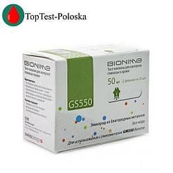 Тест полоски Бионайм 550 (Bionime Rightest GS550) №50