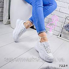 Кроссовки MQ, женские, белые, 7229, фото 2