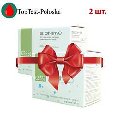 Тест полоски Бионайм 550 (Bionime Rightest GS550) №50 2 упаковки