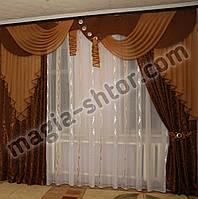 Жесткий ламбрекен со шторами для зала, гостиной
