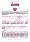 Цветы Баха Resource Harmony. Для гармонии и женственности. Капли 20 мл, фото 9