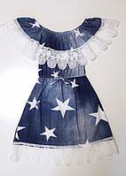 Платье для девочки под джинс с кружевом 152 рост