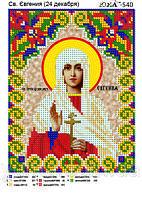 """""""Св. Евгения"""".  Икона для вышивки бисером."""