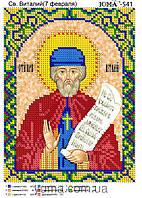 """""""Св. Виталий"""".  Икона для вышивки бисером."""