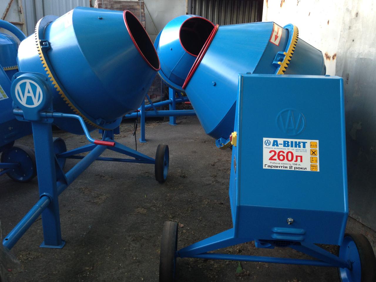Бетономешалка А-Викт BWA 260/150 литров на 380 Вольт