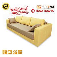 Раскладной диван Комби В2