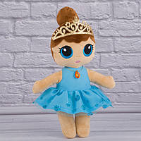 Мягкая кукла LOL Принцесса