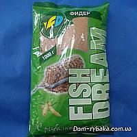 Прикормка Fish dream Фидер 1кг(9993337)