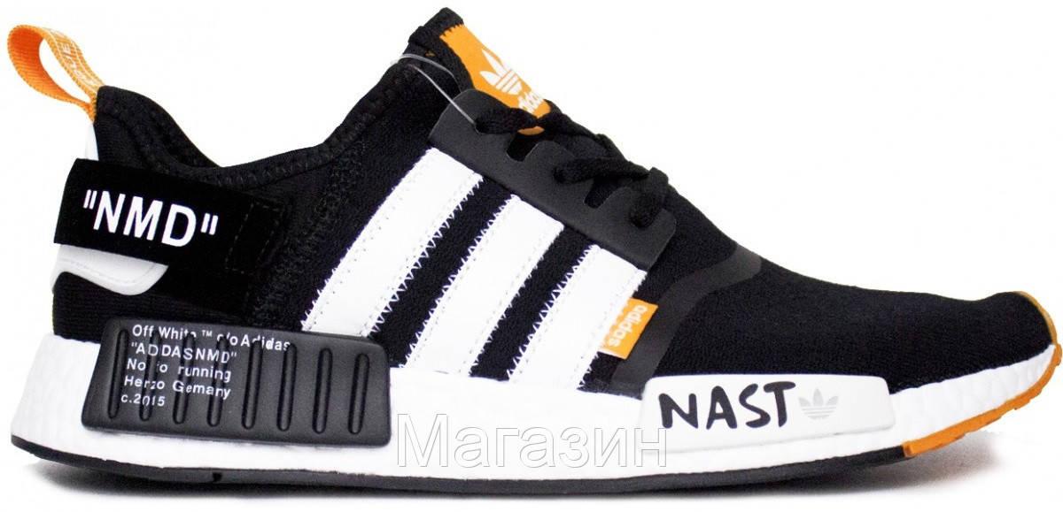 """Мужские кроссовки OFF-WHITE x adidas NMD R1 """"Black/White/Orange"""" (в стиле Адидас НМД ОФФ Вайт) черные"""
