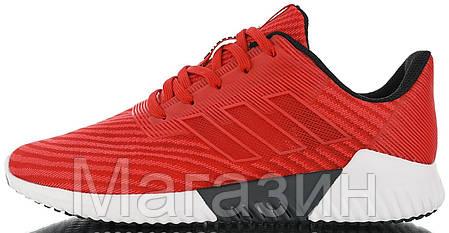 """Мужские кроссовки adidas ClimaCool 2.0 """"Red"""" (в стиле Адидас Климакул) красные, фото 2"""