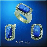 Набор сережки и колечко с камнями серебро с золотом, фото 1