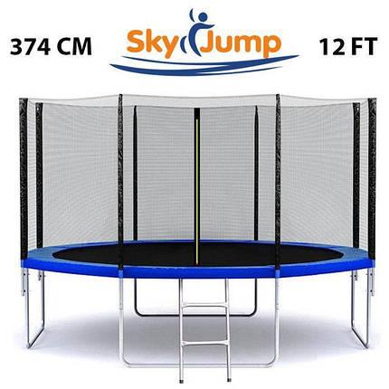 Батут 374 см (12ft) SkyJump с защитной сеткой и лестницей (SJ12FT374), фото 2