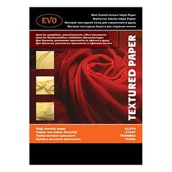 Матовая двусторонняя текстурная бумага EVO 220г A4 50 стр. (ткань)