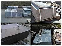Заказать гранитную плитку в Николаеве