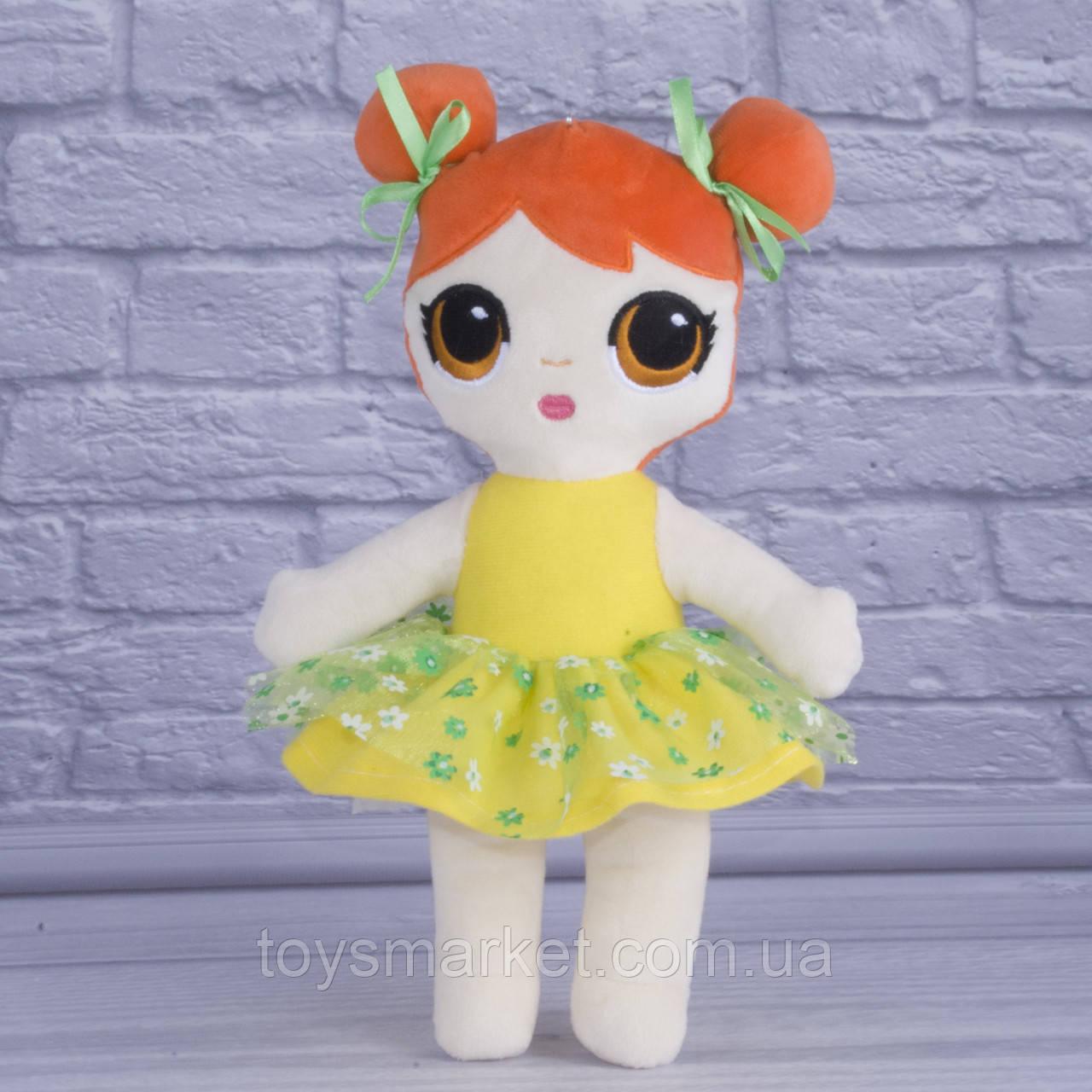 Мягкая кукла LOL, ЛОЛ