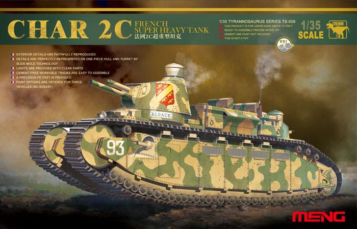 Модель французского супер тяжелого танка CHAR 2C. 1/35 MENG MODEL TS-009