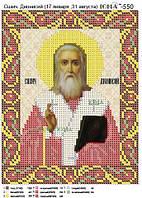 """""""Св. Дионисий"""".  Икона для вышивки бисером."""