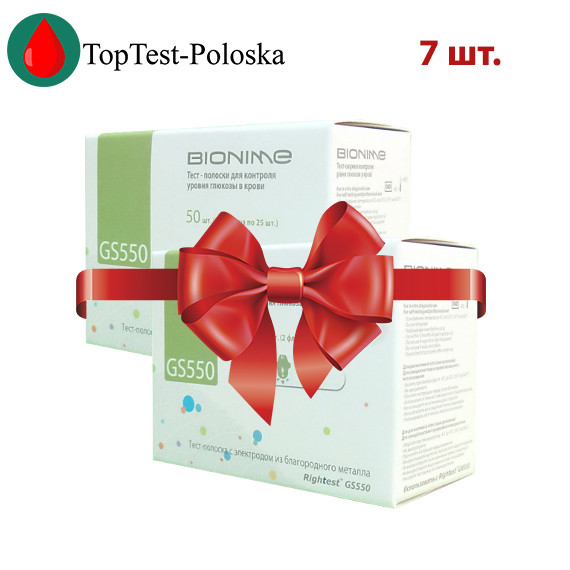 Тест полоски Бионайм 550 (Bionime Rightest GS550) №50 7 упаковки