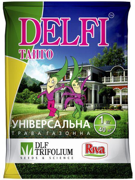 Насіння газонної трави DELFI Танго Універсальна 1кг