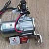 Компрессор пневмоподвески TOYOTA Prado 120 LEXUS, GX-470, 4891060021