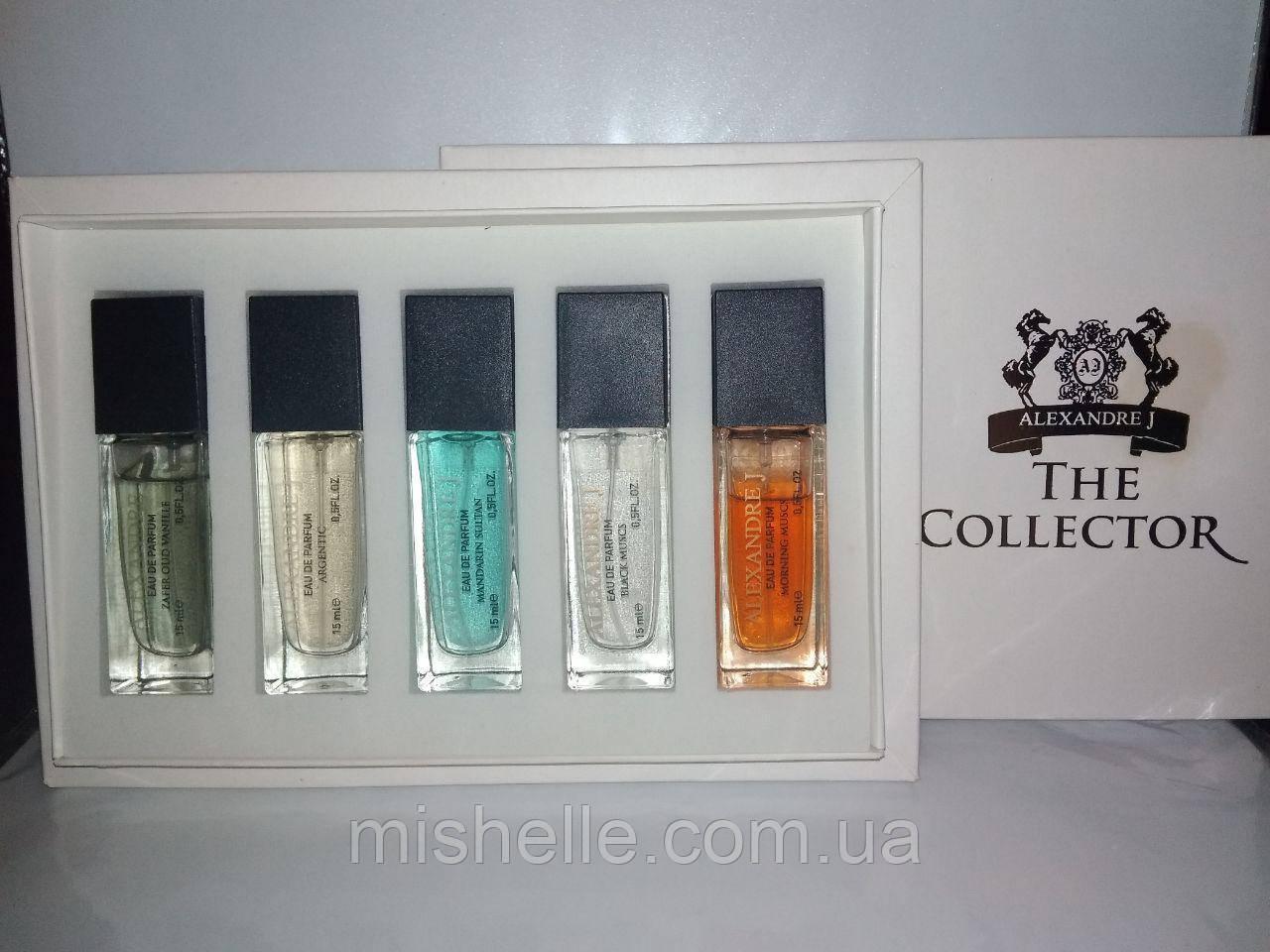 Набор мини-парфюмов Alexandre.J The Collector 5 по 15мл
