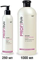 "VIKI (Profi style), Бальзам ""Защита цвета"" для окрашенных волос, 1000 МЛ"