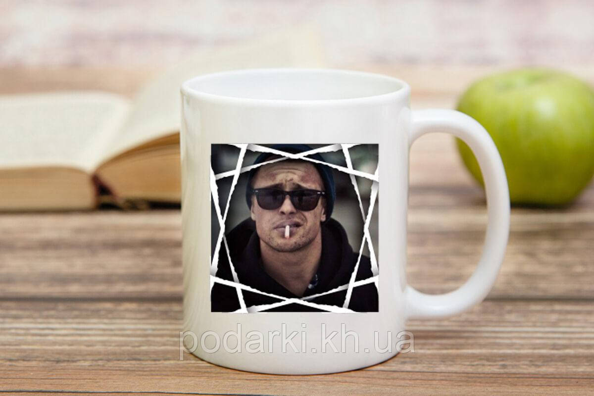 Чашка с фото для мужа